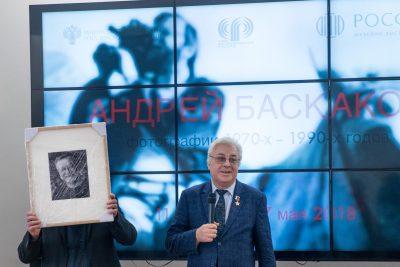 Генеральный директор РОСФОТО Захар Коловский, председатель Союза фотохудожников России Юрий Батурин