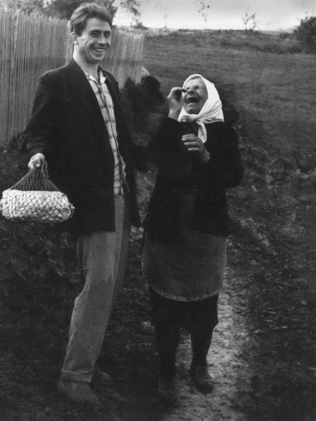 1966 бабушка и внучек