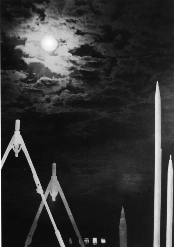1978 лунная ночь