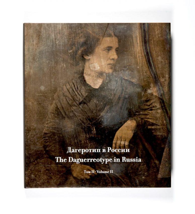 Daguerreotype_cover_Vol_002